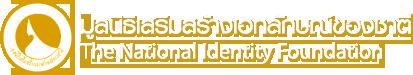 มูลนิธิเสริมสร้างเอกลักษณ์ของชาติ Logo