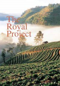 royal_project